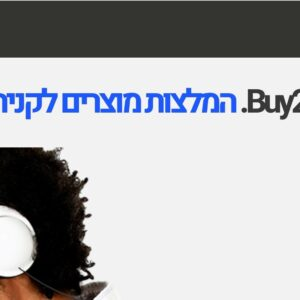 buy24.co.il
